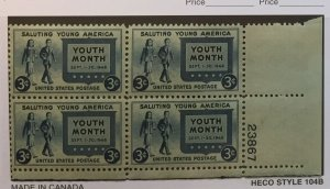 US #963 PB (MNHOG) [Plate Block Mint No Hinge Original Gum] Youth Month