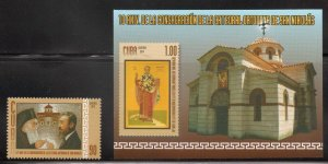 CUBA Sc# 5465-5466  GREEK ORTHODOX CATHEDRAL religion SET of stamp + SS 2014 MNH