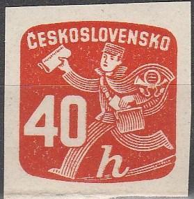 Czechoslovakia #P33 MNH F-VF  (V4239)