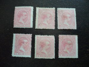 Stamps - Cuba - Scott# P19-P24 - Mint Hinged Set of 6 Newspaper Stamps