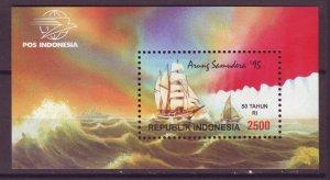 J25120 JLstamps 1995 indonesia s/s mnh #1616 sail ships