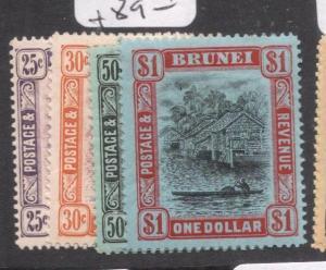 Brunei SG 43-6 MOG (3dep)