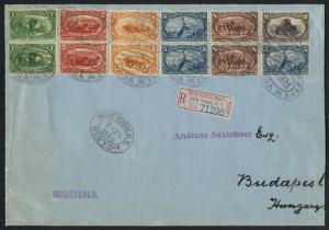 #285-290 ON REGISTERED COVER NEW YORK TO BUDAPEST, HUNGARY WLM4390