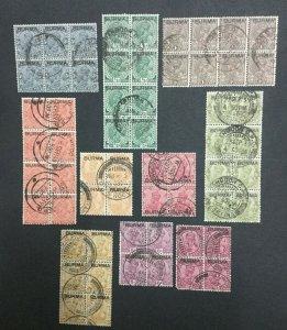 MOMEN: BURMA SG # 1937 BLOCKS USED LOT #198489-6005