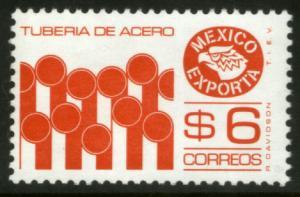 MEXICO Exporta 1121a $6P Pipes P 11 1/2 Unwmkd Paper 5 MNH