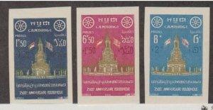 Cambodia Scott #B5-B6-B7 Imperf Stamps - Mint NH Set