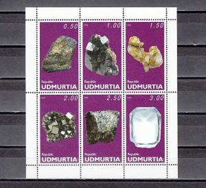 Udmurtia, 159-164 Russian Local. Minerals sheet of 6.
