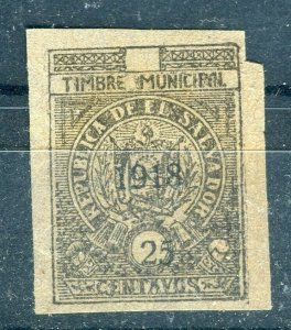 SALVADOR early 1900s imperf PROOF/TRIAL imperf mint item