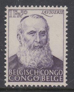 Belgian Congo 261 MNH VF