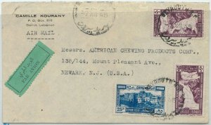 64674 -  LEBANON - POSTAL HISTORY - AIRMAIL  COVER to USA 1945 - WATERFALLS