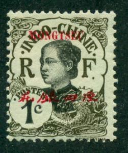 France Offices Mongtseu 1908 #33 MH SCV(2018)=$1.25