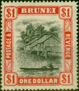 Brunei 1947 $1 Black & Scarlet SG90 Fine Lightly Mtd Mint