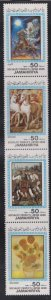 Libya MNH Strip 1109 Art Paintings 1983 SCV 3.00
