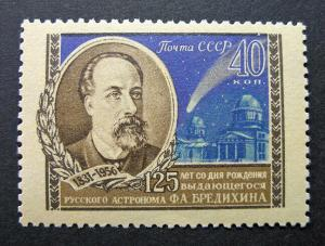 Russia 1956 #1887 MVLH OG Fedor Bredichin Russian Astronomer Anniv Set $3.90!!