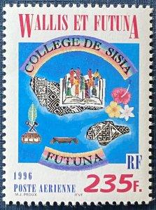 Wallis and Futuna Islands C189 MNH Sisia College (SCV $6.00)