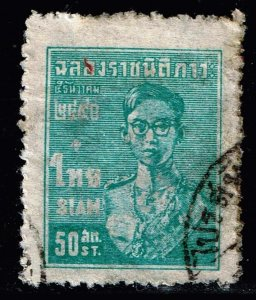THAILAND STAMP 1947 Legal Age of Bhumibol Adulyadej  50S USED STAMP