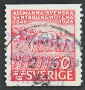 DYNAMITE Stamps: Sweden Scott #375 – USED