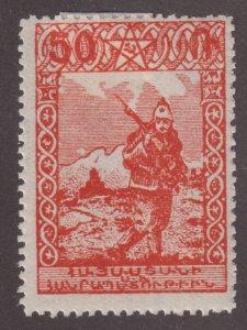 Armenia 283 Armenian Soldier 1921