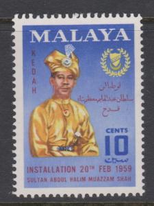 Kedah 1959 Sultan Sc#94 MNH