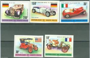 UPPER VOLTA CARS  IMPERFORATED SET SC#362/64 C206/07  MINT NH