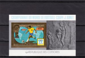 Comoro Islands 1978 World Cup Argentina SS Gold Imperf.DELUXE Mi#Bl.123B MNH