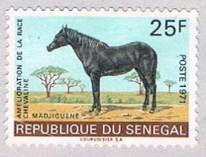 Senegal 338 MNG Mare 1971 (BP29925)
