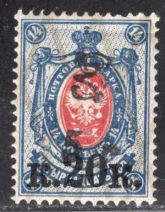 ARMENIA SCOTT 143