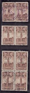 Canada-Sc#O257- id5-used10c Parliament-4 hole OHMS-two pairs & block of 4-