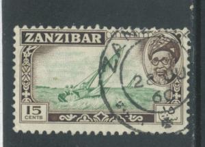 Zanzibar 251  Used