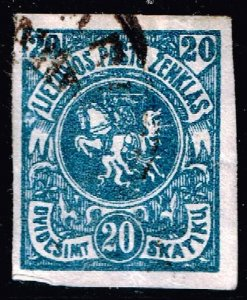Lithuania Stamp 1921 Coat of Arms IMPERF USED STAMP