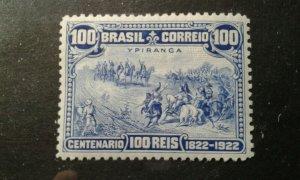 Brazil #262 MNH e1911.5493