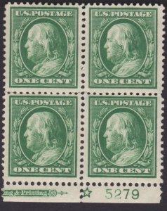#331 1c Franklin, Blk of 4 w/ Imprint, Mint H OG Weak Perf