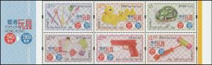 Hong Kong Toys 1940s-1960s stamp header block set MNH 2016