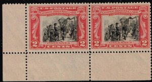 US STAMP #651 – 1929 2c George Rogers Clark MNH/OG VIGNETTE ERROR PAIR