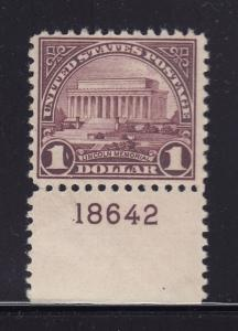 571 VF plate # single mint never hinged nice color cv $ 80 ! see pic !