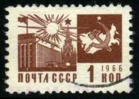 Russia #3257 Congress Palace, Moscow, used (0.25)