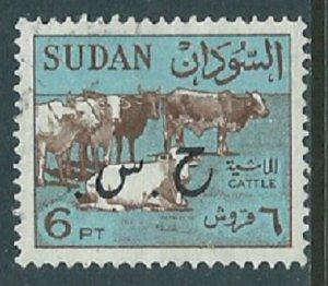 Sudan, Sc #O70, 6pi Used