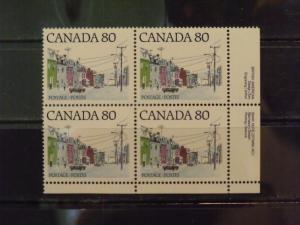 2990   CANADA   MNH, VF  # 725   Plate Block   Street Definitive    CV $ 10.00