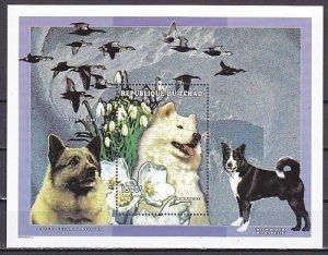 Chad, Scott cat. 743. Samoyed Dog s/sheet. ^