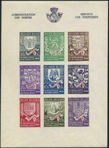 Belgium B279 ai imperf sheet,MNH.Michel Bl.9A. Coat of Arms,1941.