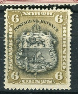 NORTH BORNEO; 1897 early pictorial issue fine used 6c. value