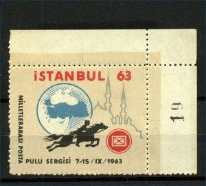 Turkey 1063 Istanbul Philatelic Exhibition Label