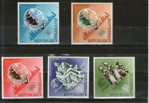 Togo 533-537 MLH