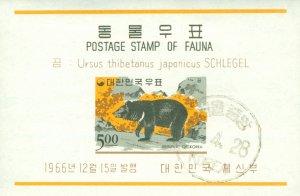 KOREA 502a-503a ,504a USED SS SCV  $14.00  BIN $6.50
