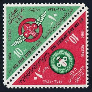 Egitto 630-631a Paio, Mnh.pan Arab Festa, Alexandria.emblem Of Air Scout, 1964