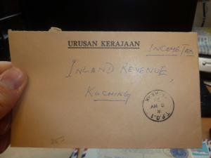 Sarawak Cover TPO 1 Stampless 1973 cover two (28beh)