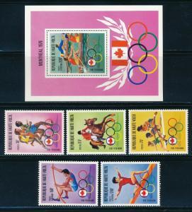 Burkina Faso - Montreal Olympic Games MNH Set (1976)