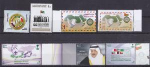 Lot Of 7 COMPLETE SET From Saudi Arabia, KUWAIT ,, OMAN, UAE All MNH
