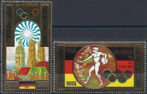 1972 Cambodia Olympics Munich, Gold Issues, complete set VF/MNH CAT 100$