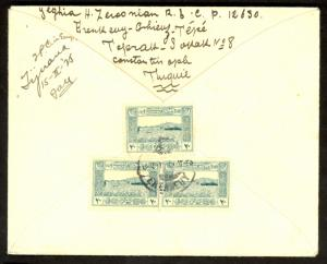 TURKEY IN ASIA 1925 20pa SMYRNA HARBOR Sc 79 x3 on Cover ERENKEUY to SF USA